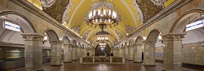 Visita Guiada por el metro de Moscú