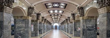 Visita Guiada por el metro de San Petersburgo
