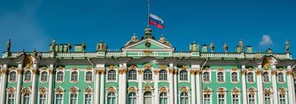 Saint Petersburg Hermitage Museum Tour