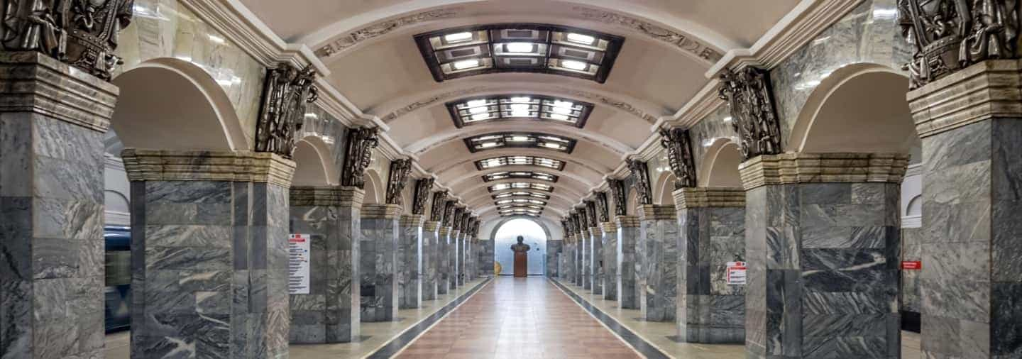 Saint Petersburg Underground Tour