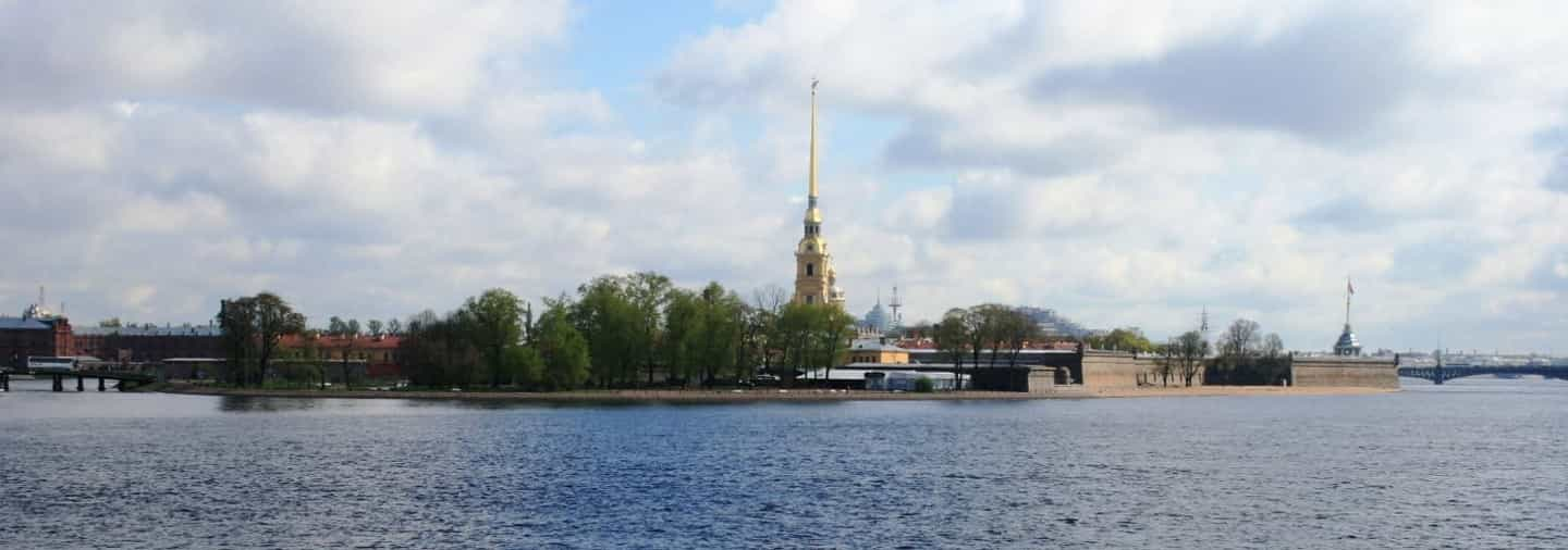 Saint Petersburg Peter and Paul Fortress Tour