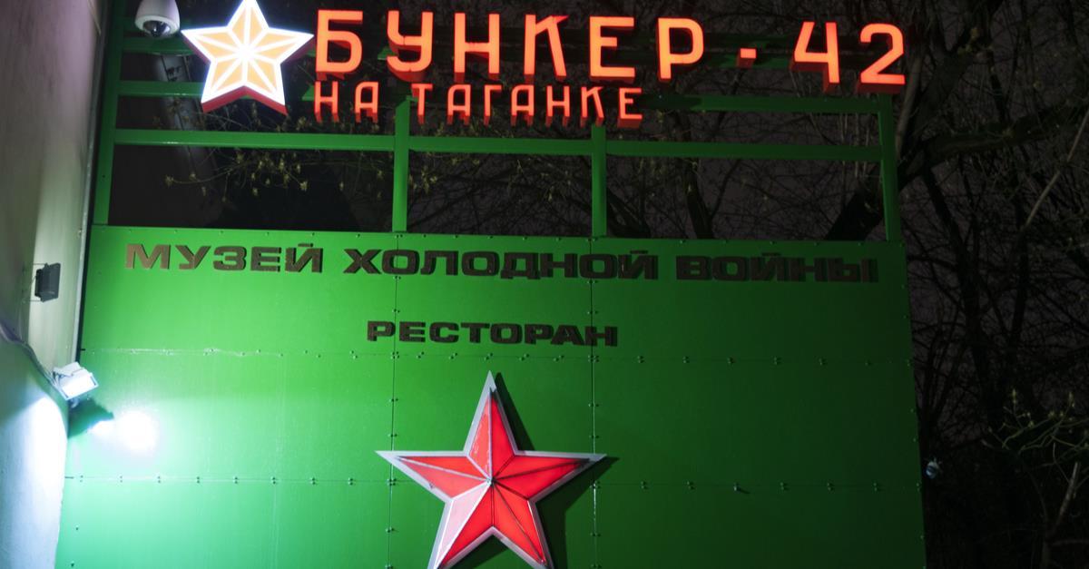 Visita Guiada por el Búnker de la Guerra Fría