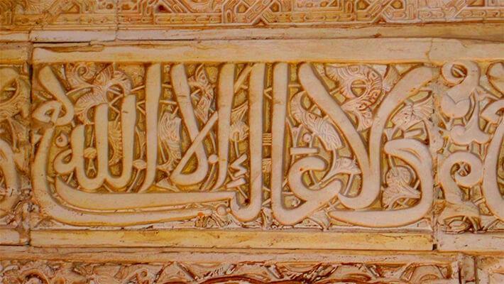 alhambra-of-granada-nasrid-palaces-generalife-tour-6
