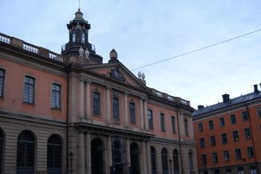 7 MUSEO DEL NOBEL.png