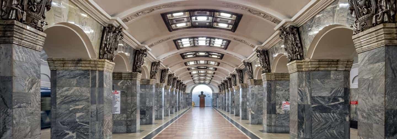 Saint Petersburg Underground Tour