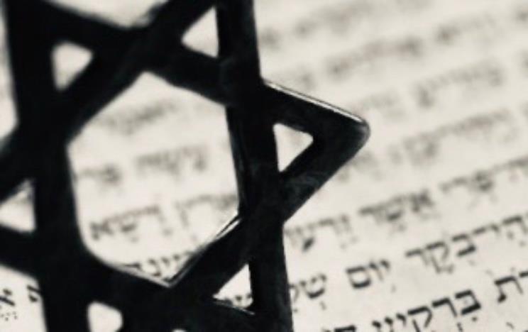 Sephardian-Leon-Free-Walking-Tour-4