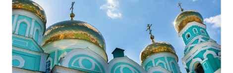 Kazan Free Walking Tour