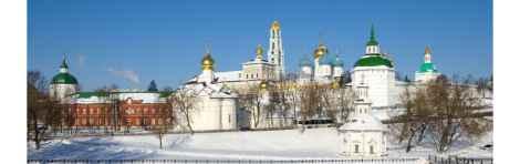 Excursión a Sérguiev Posad desde Moscú