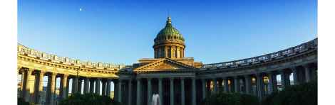 Tour Privado por San Petersburgo