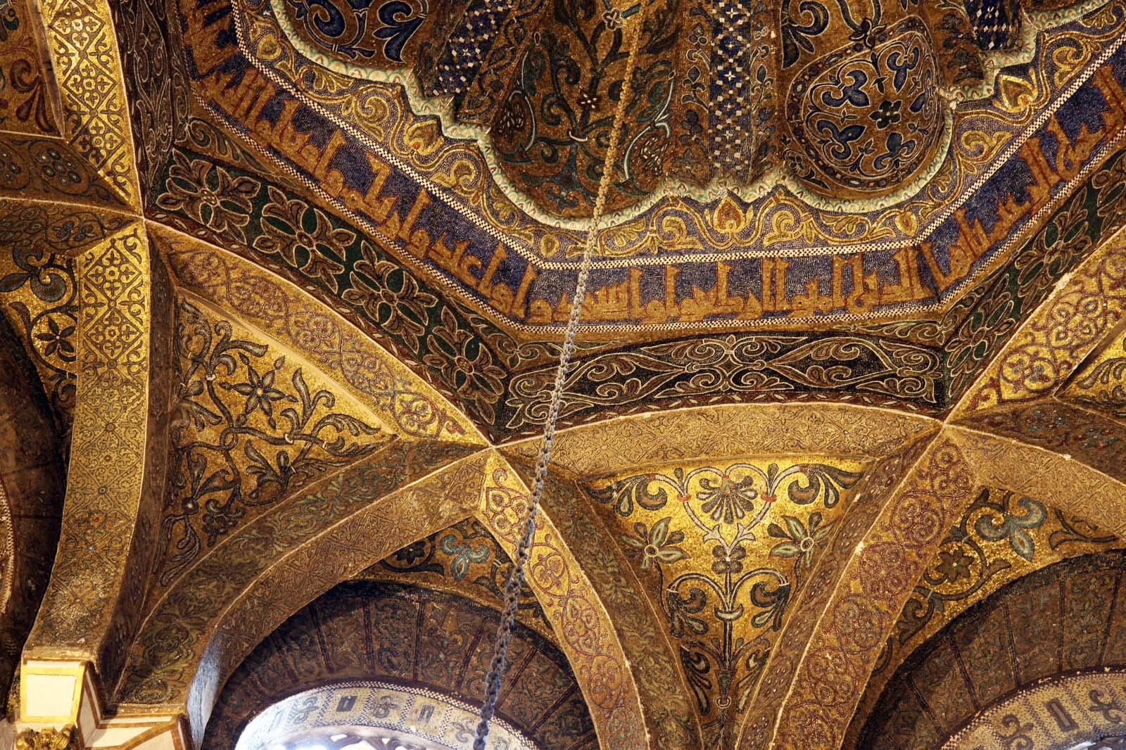 Guided-Tour-to-the-Mosque-of-Cordoba-2