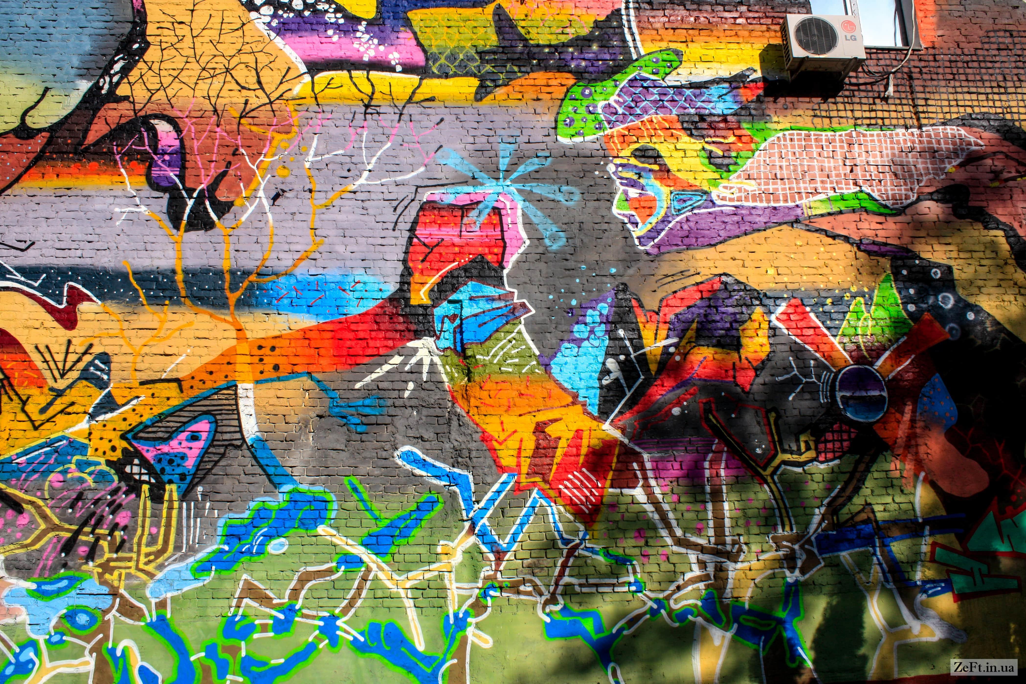 Urban Art and Graffiti Free Tour of Kiev