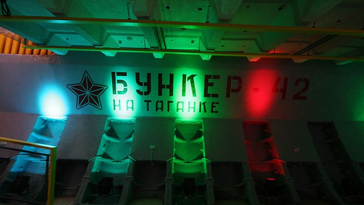 bunker-42-moscow-guided-visit-1