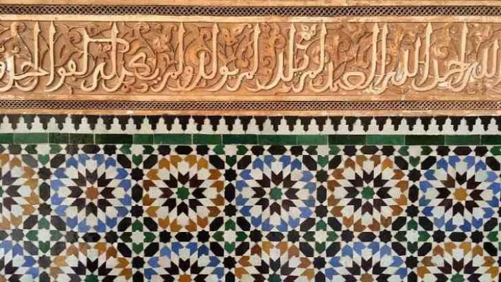 tour-privado-por-marrakech-8