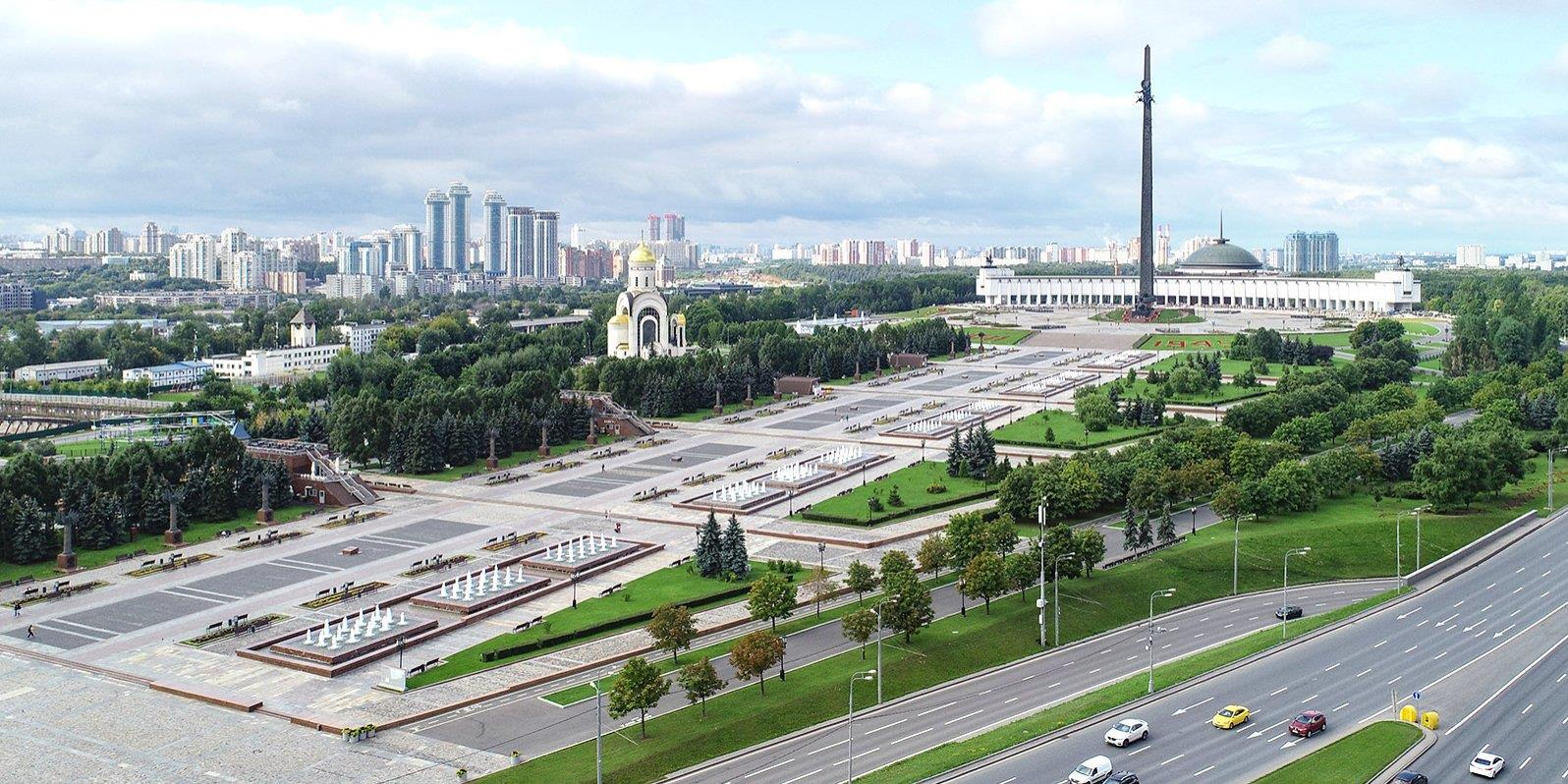 Visita al parque de la Victoria en Moscú
